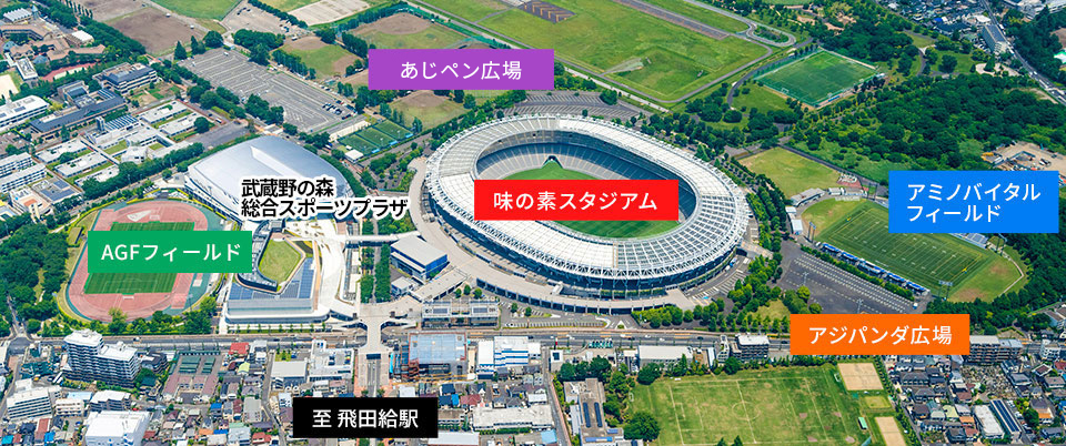 https://www.ajinomotostadium.com/img/main_map_top.jpg