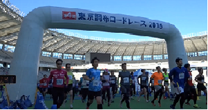 TOKYOスポーツチャレンジ 第5回東京調布ロードレース2017