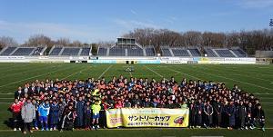 サントリーカップ 第14回全国小学生タグラグビー選手権大会