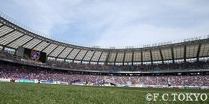 FC東京×横浜FC【開催延期】