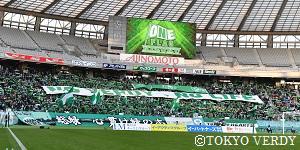東京ヴェルディ×横浜FC