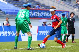 第17回 アクサ ブレイブカップ ブラインドサッカー日本選手権  FINALラウンド