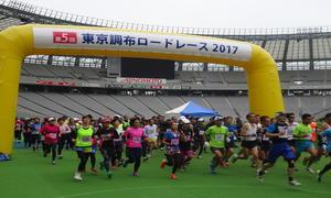 第6回 東京調布ロードレース 2018