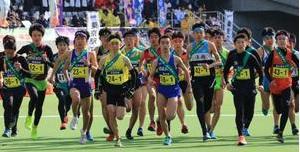 第10回中学生「東京駅伝」大会