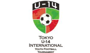 2019東京国際ユース(U-14)サッカー大会