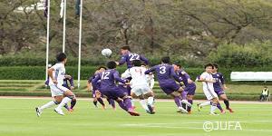 第68回全日本大学サッカー選手権1回戦