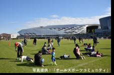 JFAグラスルーツフェスティバル2020in東京